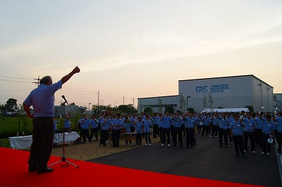20130806Party_3.jpg