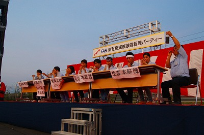 20130806Party_4.jpg