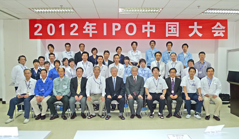 IMAGE:IPO event in Shenzhen, China 1