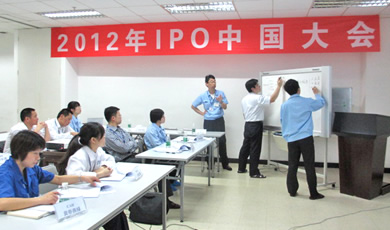 IMAGE:IPO event in Shenzhen, China 2