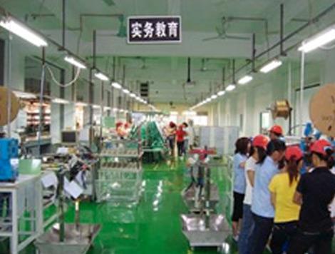 品質・製造部門教育