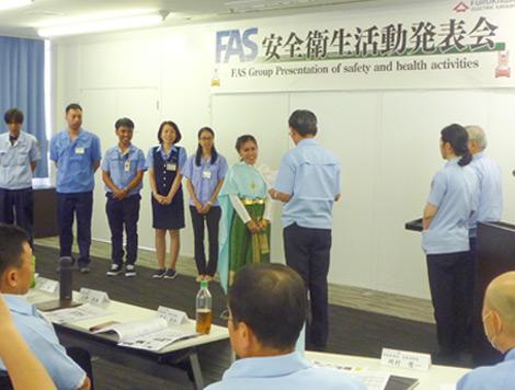 グローバル安全衛生発表会